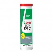 Castrol Spheerol EPL 2 (ΕΩΣ 6 ΑΤΟΚΕΣ ή 60 ΔΟΣΕΙΣ)