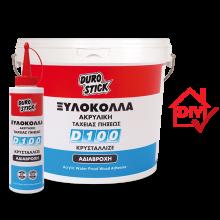 DUROSTICK D-100 500gr + ΔΩΡΟ ΓΑΝΤΙΑ ΝΙΤΡΟ(ΕΩΣ 6 ΑΤΟΚΕΣ ή 60 ΔΟΣΕΙΣ)