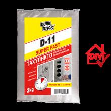 DUROSTICK D-11 SUPER FAST 3Kg(ΕΩΣ 6 ΑΤΟΚΕΣ ή 60 ΔΟΣΕΙΣ)