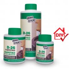 DUROSTICK D-26 250ml + ΔΩΡΟ ΓΑΝΤΙΑ ΕΡΓΑΣΙΑΣ(ΕΩΣ 6 ΑΤΟΚΕΣ ή 60 ΔΟΣΕΙΣ)