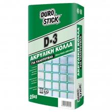 DUROSTICK D-3 Κόλλα υαλότουβλων 25kg+ΔΩΡΟ ΓΑΝΤΙΑ ΕΡΓΑΣΙΑΣ NITRO(ΠΛΗΡΩΜΗ Ε