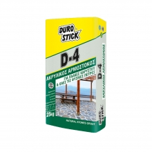 DUROSTICK D-4 Αρμόστοκος φυσικών πλακών 8-50mm ΓΚΡΙ 25kg+ΔΩΡΟ ΓΑΝΤΙΑ ΕΡΓΑΣΙΑΣ NITRO(ΠΛΗΡΩΜΗ Ε