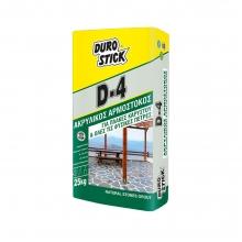 DUROSTICK D-4 Αρμόστοκος φυσικών πλακών 8-50mm ΛΕΥΚΟ 25kg+ΔΩΡΟ ΓΑΝΤΙΑ ΕΡΓΑΣΙΑΣ NITRO(ΠΛΗΡΩΜΗ Ε