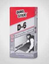DUROSTICK D-6 ΙΝΟΠΛΙΣΜΕΝΗ ΤΣΙΜΕΝΤΟΚΟΝΙΑ 25kg  + ΔΩΡΟ ΓΑΝΤΙΑ ΝΙΤΡΟ(ΕΩΣ 6 ΑΤΟΚΕΣ ή 60 ΔΟΣΕΙΣ)