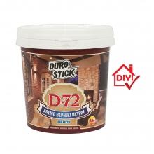 DUROSTICK D-72 Άοσμο βερνίκι πέτρας νερού 2,5 lt+ΔΩΡΟ ΓΑΝΤΙΑ ΕΡΓΑΣΙΑΣ NITRO(ΕΩΣ 6 ΑΤΟΚΕΣ ή 60 ΔΟΣΕΙΣ)