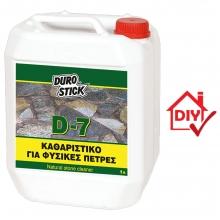 DUROSTICK D-7 Καθαριστικό φυσικών πετρών 5lt+ΔΩΡΟ ΓΑΝΤΙΑ ΕΡΓΑΣΙΑΣ NITRO(ΠΛΗΡΩΜΗ Ε