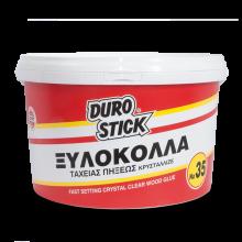 DUROSTICK No35 500gr (ΕΩΣ 6 ΑΤΟΚΕΣ ή 60 ΔΟΣΕΙΣ)