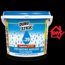 DUROSTICK No39 ΛΕΥΚΟ 1Kg + ΔΩΡΟ ΓΑΝΤΙΑ ΝΙΤΡΟ(ΕΩΣ 6 ΑΤΟΚΕΣ ή 60 ΔΟΣΕΙΣ)