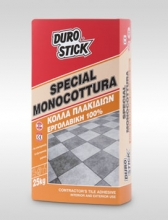 DUROSTICK SPECIAL MONOCOTTURA Εργολαβική Kόλλα πλακιδίων 5 Kg + ΔΩΡΟ ΓΑΝΤΙΑ ΝΙΤΡΟ(ΕΩΣ 6 ΑΤΟΚΕΣ ή 60 ΔΟΣΕΙΣ)