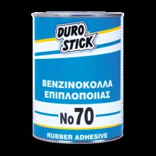 DUROSTICK Νο70 500gr + ΔΩΡΟ ΓΑΝΤΙΑ ΝΙΤΡΟ(ΕΩΣ 6 ΑΤΟΚΕΣ ή 60 ΔΟΣΕΙΣ)