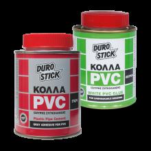 DUROSTICK ΚΟΛΛΑ PVC ΓΚΡΙ 250ml + ΔΩΡΟ ΓΑΝΤΙΑ NITRO(ΠΛΗΡΩΜΗ ΕΩΣ 60 ΔΟΣΕΙΣ)