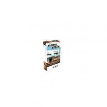EASYMIX 840 ΤΕΛΙΚΗΣ ΣΤΡΩΣΗΣ ΜΑΡΜΑΡΟΣΟΒΑΣ ΛΕΥΚΟΣ (ΕΩΣ 6 ΑΤΟΚΕΣ ή 60 ΔΟΣΕΙΣ)