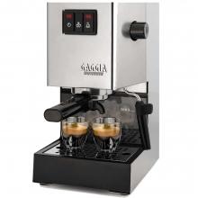 Gaggia Classic lsb παραδοσιακή μηχανή καφέ Espresso + ΔΩΡΟ ΚΟΥΖΙΝΙΚΑ ΣΚΕΥΗ (ΕΩΣ 6 ΑΤΟΚΕΣ ή 60 ΔΟΣΕΙΣ)