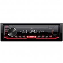 JVC KDX252 ΡάδιοCD αυτοκινήτου (ΕΩΣ 6 ΑΤΟΚΕΣ ή 60 ΔΟΣΕΙΣ)