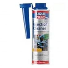 Liqui Moly Injection Cleaner 300ml + ΔΩΡΟ ΓΑΝΤΙΑ ΕΡΓΑΣΙΑΣ