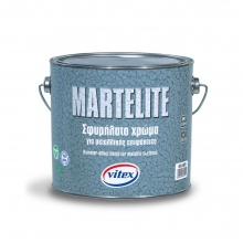 Martelite Σφυρήλατο χρώμα 750ml (ΕΩΣ 6 ΑΤΟΚΕΣ ή 60 ΔΟΣΕΙΣ)