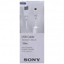 SONY ® Micro USB Καλώδιο φόρτισης και μεταφόρας δεδομένων 1.5m SONY + ΔΩΡΟ ΓΑΝΤΙΑ ΕΡΓΑΣΙΑΣ