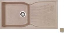 Sanitec Συνθετικός Νεροχύτης Κουζίνας Sanitec 324 100X50cm αντιστρεφόμενος + ΔΏΡΟ ΓΆΝΤΙΑ ΝΊΤΡΟ (ΠΛΗΡΩΜΉ ΈΩΣ 60 ΔΌΣΕΙΣ)