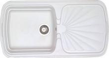 Sanitec Συνθετικός Νεροχύτης Κουζίνας Sanitec 306 97X51cm αντιστρεφόμενος + ΔΏΡΟ ΓΆΝΤΙΑ ΝΊΤΡΟ (ΠΛΗΡΩΜΉ ΈΩΣ 60 ΔΌΣΕΙΣ)
