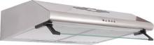Voxson VXH-222X Απορροφητήρας Κουζίνας  + ΔΩΡΟ ΓΑΝΤΙΑ ΕΡΓΑΣΙΑΣ(ΠΛΗΡΩΜΗ ΣΕ 60 ΔΟΣΕΙΣ)