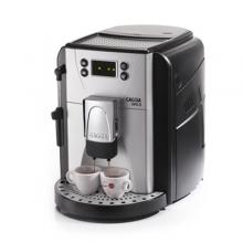 GAGGIA Αυτοματη μηχανη espresso UNICA Gaggia + ΔΩΡΟ ΚΟΥΖΙΝΙΚΑ ΕΙΔΗ (ΕΩΣ 6 ΑΤΟΚΕΣ ή 60 ΔΟΣΕΙΣ)