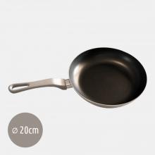 Τηγάνι Argenzia 20cm Αντικολλητικό (ΕΩΣ 6 ΑΤΟΚΕΣ ή 60 ΔΟΣΕΙΣ)
