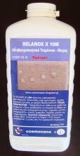 Άχρωμο SELANOX X 10M  Αδιαβροχοποιητικό τσιμέντου 1lt (ΕΩΣ 6 ΑΤΟΚΕΣ ή 60 ΔΟΣΕΙΣ)