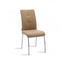Καρέκλα Ariadne pakoworld μεταλλική χρωμίου με pu μόκα    + Δώρο Γάντια Εργασίας(Εως 6 Άτοκες ή 60 Δόσεις)
