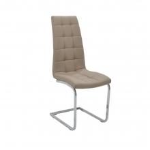 Καρέκλα Darrell pakoworld μεταλλική χρωμίου με PU μόκα    + Δώρο Γάντια Εργασίας(Εως 6 Άτοκες ή 60 Δόσεις)