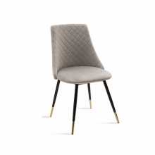 Καρέκλα Giselle pakoworld μαύρο-ύφασμα βελουτέ γκρι-χρυσό    + Δώρο Γάντια Εργασίας(Εως 6 Άτοκες ή 60 Δόσεις)