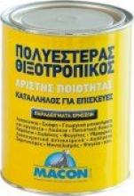 Πολυεστέρας θιξοτροπικός 1kg 33005 (ΕΩΣ 6 ΑΤΟΚΕΣ ή 60 ΔΟΣΕΙΣ)