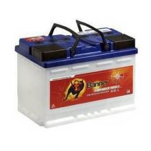 Μπαταρία Banner Energy Bull 95751 12Volt είναι κατάλληλη για φωτοβολταϊκά, και άλλες κυκλικές εφαρμογές .+ ΔΩΡΟ ΓΑΝΤΙΑ ΕΡΓΑΣΙΑΣ
