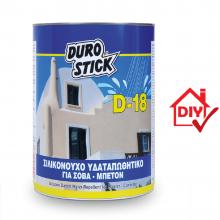 DUROSTICK D-18 Σιλικονούχο υδαταπωθητικό για σοβά & μπετόν ΣΥΣΚΕΥΑΣΙΑ 1lt(ΝΤ1801) + ΔΩΡΟ ΓΑΝΤΙΑ ΕΡΓΑΣΙΑΣ(ΕΩΣ 6 ΑΤΟΚΕΣ ή 60 ΔΟΣΕΙ