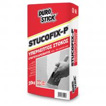 STUCOFIX-P Υπέρλεπτος στόκος σπατουλαρίσματος ΣΥΣΚΕΥΑΣΙΑ 20kg(ΣΣΣΠ20)+ΔΩΡΟ ΓΑΝΤΙΑ ΕΡΓΑΣΙΑΣ(ΕΩΣ 6 ΑΤΟΚΕΣ ή 60 ΔΟΣΕΙΣ)