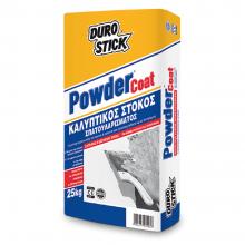 POWDER COAT Καλυπτικός στόκος σπατουλαρίσματος (για κάλυψη ατελειών έως 4mm/στρώση) ΣΥΣΚΕΥΑΣΙΑ 25kg(ΣΣΠΓ25)+ ΔΩΡΟ ΓΑΝΤΙΑ ΕΡΓΑΣΙΑ