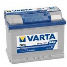 Μπαταρία αυτοκινήτου VARTA BLUE DYNAMIC 12V 60AH (D24)(ΕΩΣ 6 ΑΤΟΚΕΣ ή 60 ΔΟΣΕΙΣ)