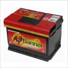 Μπαταρία κλειστού τύπου Banner Power Bull P6068 12V 60Ah (C20) - 510CCA εκκίνησης (ΕΩΣ 6 ΑΤΟΚΕΣ ή 60 ΔΟΣΕΙΣ)
