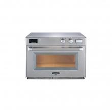 Φούρνος μικροκυμάτων επαγγελματικός 44 Lt microwave PANASONIC NE 1840 + ΔΩΡΟ ΓΑΝΤΙΑ ΕΡΓΑΣΙΑΣ (ΕΩΣ 6 ΑΤΟΚΕΣ Η 60 ΔΟΣΕΙΣ)