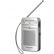 Φορητό Ραδιόφωνο Panasonic RF-P50DEG-S Silver + ΔΩΡΟ ΕΡΓΑΣΙΑΣ  (ΕΩΣ 6 ΑΤΟΚΕΣ Ή 60 ΔΟΣΕΙΣ)