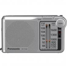 Φορητό Ραδιόφωνο RF-P150DEG-S Ασημί + ΔΩΡΟ ΕΡΓΑΣΙΑΣ  (ΕΩΣ 6 ΑΤΟΚΕΣ Ή 60 ΔΟΣΕΙΣ)