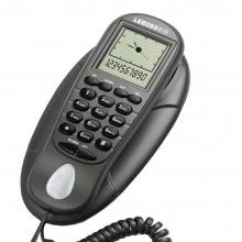 Τηλέφωνο B-19 + ΔΩΡΟ ΓΑΝΤΙΑ ΕΡΓΑΣΙΑΣ  (ΕΩΣ 6 ΑΤΟΚΕΣ Ή 60 ΔΟΣΕΙΣ)