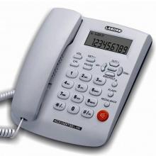 Τηλέφωνο L-08 + ΔΩΡΟ ΓΑΝΤΙΑ ΕΡΓΑΣΙΑΣ  (ΕΩΣ 6 ΑΤΟΚΕΣ Ή 60 ΔΟΣΕΙΣ)