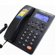 Τηλέφωνο 6002 + ΔΩΡΟ ΓΑΝΤΙΑ ΕΡΓΑΣΙΑΣ  (ΕΩΣ 6 ΑΤΟΚΕΣ Ή 60 ΔΟΣΕΙΣ)