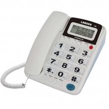 Τηλέφωνο L-15+ ΔΩΡΟ ΓΑΝΤΙΑ ΕΡΓΑΣΙΑΣ  (ΕΩΣ 6 ΑΤΟΚΕΣ Ή 60 ΔΟΣΕΙΣ)