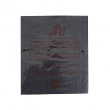 Ανταλλακτικό Φίλτρο Άνθρακα Αφυγραντήρα PDD 10L Famous (ΕΩΣ 6 ΑΤΟΚΕΣ ή 60 ΔΟΣΕΙΣ)