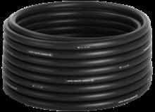 Σωλήνας Πολυαιθυλενίου (PE) 25 mm- 25 m 039010105-01(ΕΩΣ 6 ΑΤΟΚΕΣ ή 60 ΔΟΣΕΙΣ)
